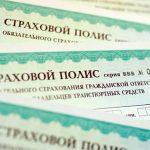Страховые споры - от 2500 рублей