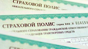Ссылка на: Страховые споры — от 2500 рублей